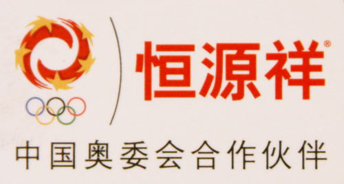 主题:恒源祥 好运彩快三后挂:2011-09-16
