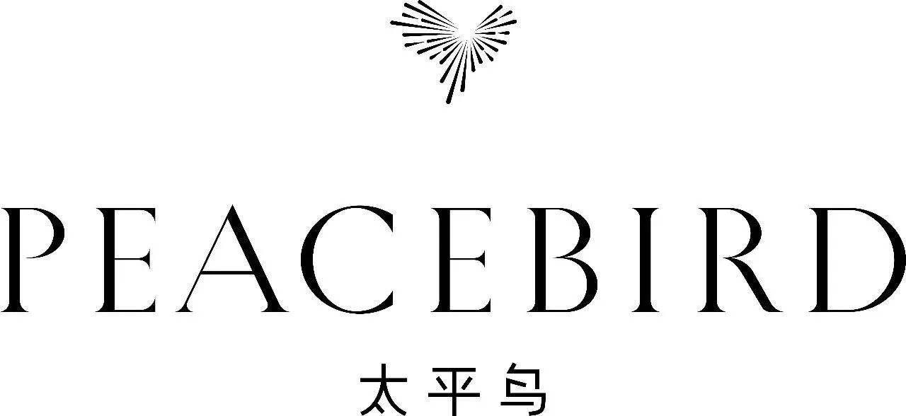 主题::太平鸟男装 品牌介绍 好运彩快三后挂:2018-07-18